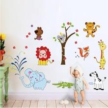 Animal Lion Elephant Wall Stickers Jungle Zoo Safari Decor Nursery Baby Kids Bedroom 9221. Decors Art