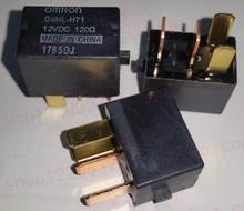 Batterie relais 12VDC