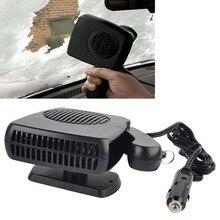 Auto Universal 12 V/24 V portátil desbobinador de coches desmister calefacción ventilador de refrigeración calentador Ajustable desfogger YAN88