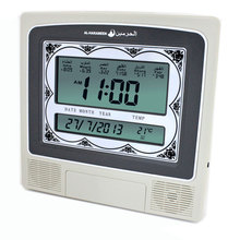 1PC livraison directe Azan horloge murale Azan horloge de prière coran horloge musulmane avec grand écran 4012 avec prise cc