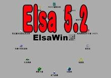 ElsaWin 5.2 logiciel de réparation automobile   Pour Audi/VW/Seat/Skoda, 80 go de disque dur, nouvelle collection