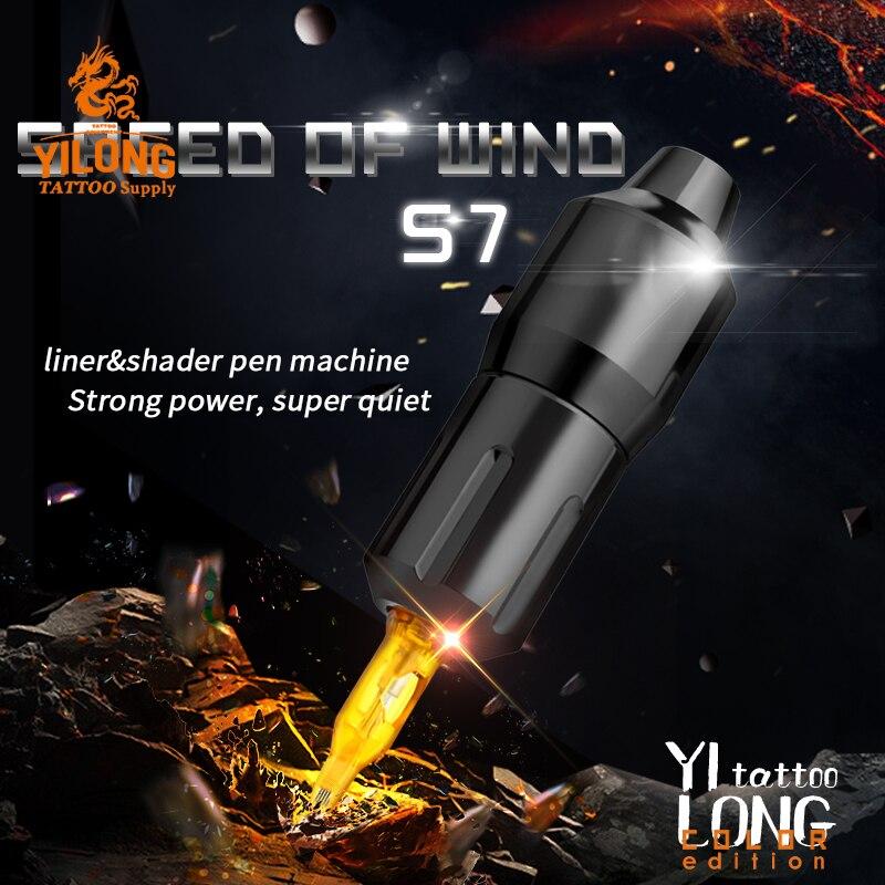 ييلونج-آلة وشم دوارة قصيرة ، على شكل قلم ، محرك بدون قلب ، طول 3.5 بوصة متصل بالتيار المستمر