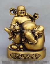 """Statue de bouddha chinois   S2303, 15 """", richesse en Bronze pur chinois, Ru Yi cucurbit, joyeux rire, Maitreya"""