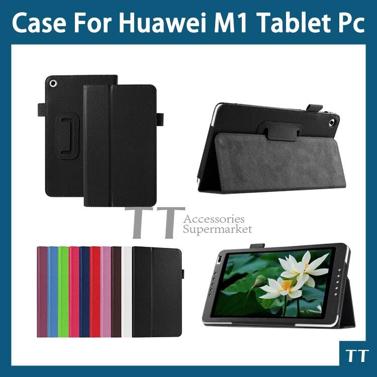 Чехол-подставка из искусственной кожи для huawei mediapad M1 8,0 дюйма, чехол для планшета + защитная пленка
