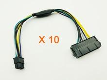 10 Pcs Power Kabel Voor Dell 30 Cm 24Pin Om 8Pin Optiplex 3020 7020 9020 Atx Voeding Moederbord Adapter atx 24P Om 8P Kabels