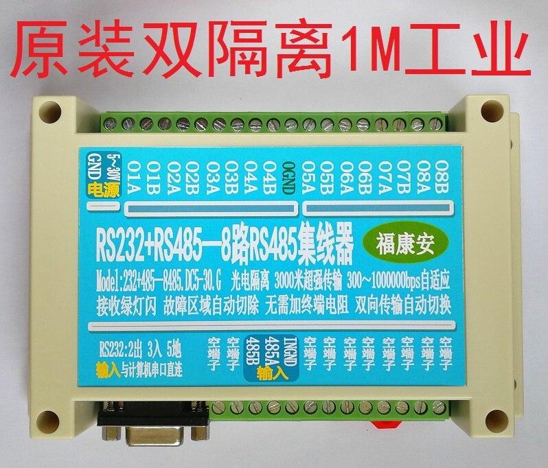 8 port 485 repetidor 2 remolque 8 carretera 485 hub 232 a 485 convertidor 485 amplificador de señal guía