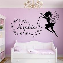 Fée nom personnalisé autocollant mural petites étoiles dange avec des autocollants de nom de bébé pour pépinière enfants chambre filles chambre décoration