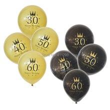 Ballon pour anniversaire 30th 40th 60th 70th   12 pièces, ballons pour la fête danniversaire, 30 40 50 60 70 80
