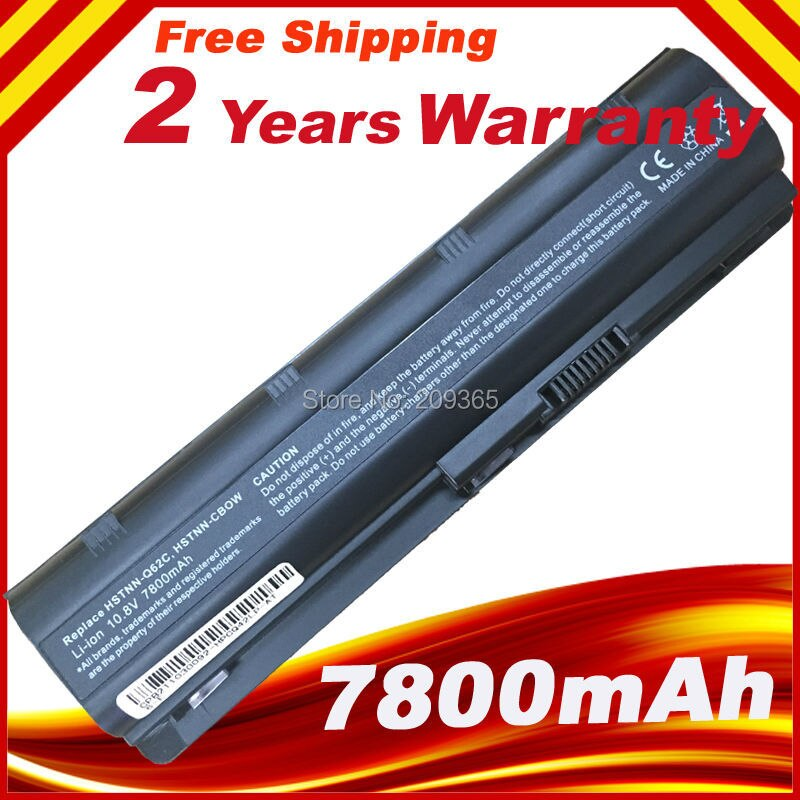 Аккумулятор для ноутбука HP MU06 MU09 7800-001 593554-001 CQ42 CQ62 G42 G62 G72 G4, 593553 мАч, 9 ячеек