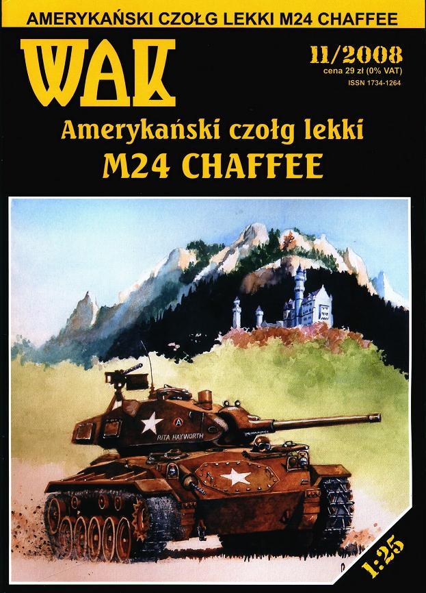 Tanque de papel modelo americano M24 Xiafei Chaffee, tanque ligero