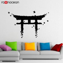 Torii 일본어 게이트 벽 스티커 비닐 데칼 일본 문화 홈 인테리어 장식 desgin 이동식 벽화 yd03