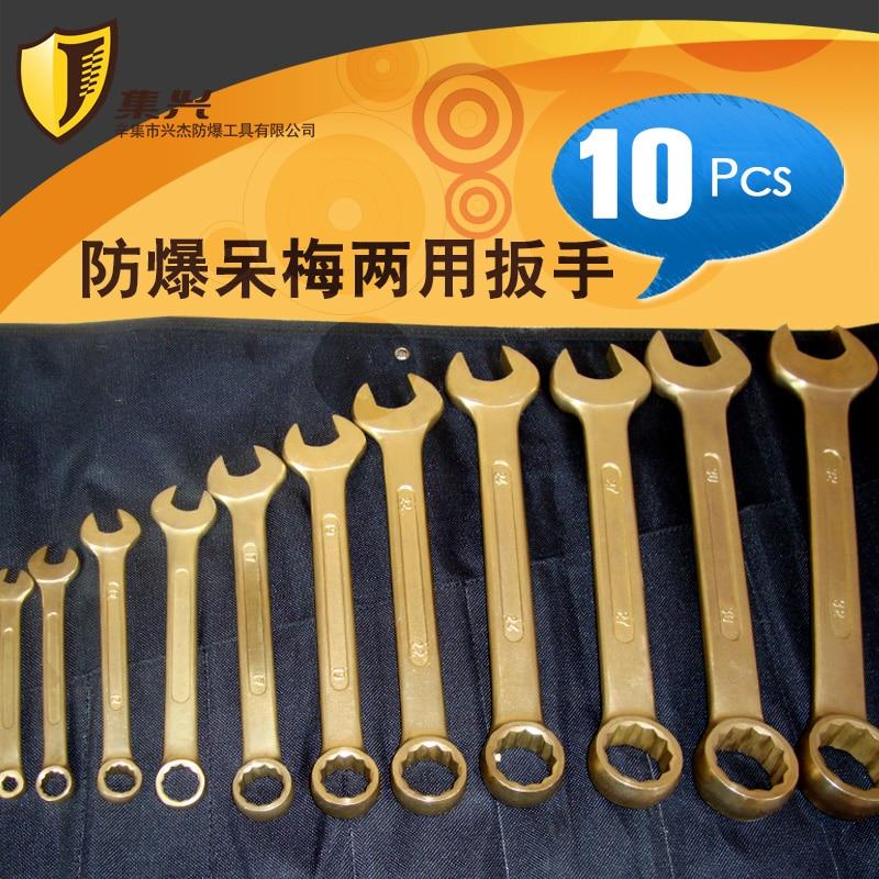 10 Pcs Aluminum bronze/Beryllium bronze Combination Wrench ,Non sparking and Ex-proof,Copper Alloy Hand Tools