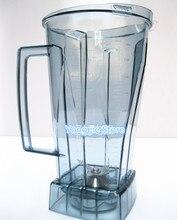 Pot pour smoothies mélangeur pot couteau mélangeur stationnaire Etc mélangeur réducteur forTM-768III TM-767II TM-767III BL-009B 767