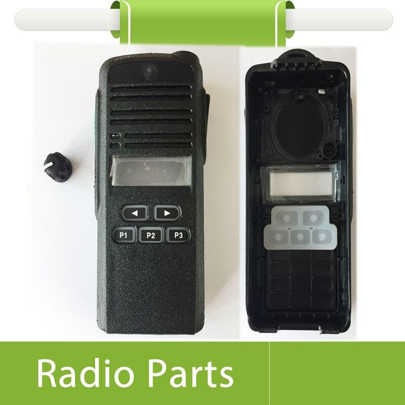 غطاء أمامي 5X لأجهزة الراديو المحمولة CP1300
