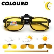 Colourd Erweiterte Photochrome clip auf sonnenbrille Polarisierte Tag und Nacht Lens Fahren Männer Farbe Ändern Clips für Gläser