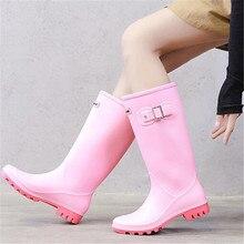 ¡Novedad! Botas de lluvia impermeables de PVC para mujer, Botas de lluvia antideslizantes hasta la rodilla transpirables de goma, Botas de agua para mujer