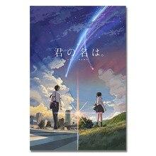 2017 animé caliente tu nombre arte seda o lienzo carteles 13x20 20x30 pulgadas imagen Tachibana Taki Miyamizu Mitsuha-004