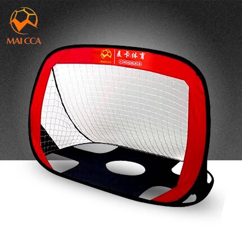 MAICCA New Soccer goal gate for Football 5-7 folding Small net wire frame door Portable training equipment Wholesale