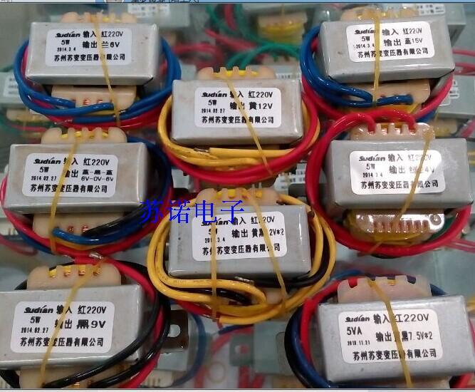 Transformador de potencia Wuxi SEG EI41 * 20-5VA 220 V/simple 9 V