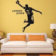 Star lebron-bâton mural adhésif   Papier mural PVC de style James, a chambre à coucher, pour décorer les autocollants de basket-ball