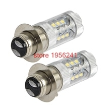 Супер светодиодные лампы для фар, 2 шт., 80 Вт, лампы для Yamaha YFM350 YFM400 YFM600 Warrior 350 TTR250 YFS200 Blaster 200 Raptor 125 250 700R