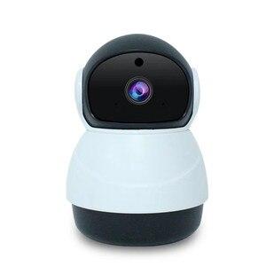 1080P 2MP Wireless Intercom Pan&Tilt WIFI IP Camera Baby Monitor