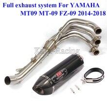 Yoshimura-silencieux déchappement pour moto   Évasion en fiber de carbone + avant, tuyau à lien moyen, pour Yamaha MT09 FZ09