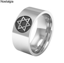 Nostalgie étoile de David anneau Magen hexagone israël juif religieux bijoux Judaica hébreu hanoukka cadeau