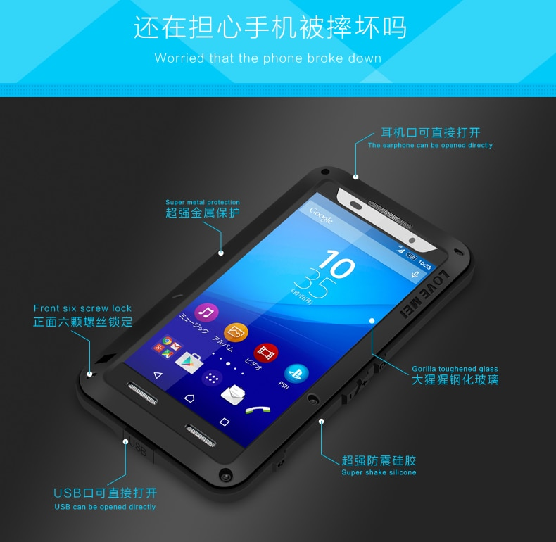 Мощный чехол Love Mei для Sony Xperia Z3, ударопрочный силиконовый металлический алюминиевый чехол с закаленным стеклом для Xperia Z4/E6533