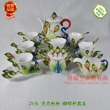 فنجان قهوة صيني من السيراميك مكون من 9 قطع من البورسلين المطرز على شكل طاووس طقم شاي صيني كبير على الطراز الأوروبي