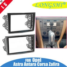 2 Din Auto Radio Fascia Trim Kit für 2006-2015 Opel Vectra Astra Zafira Stereo Dash CD Rahmen Panel audio Abdeckung Fitting Kit 2din