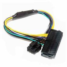 ATX 24Pin Femelle à Carte Mère 8Pin Mâle pour DELL Optiplex 3020 7020 9020 T1700 Serveur Adaptateur Câble Dalimentation Cordon 30cm