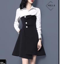 Spring 2019 female French minority dress temperament long sleeve professional shirt skirt
