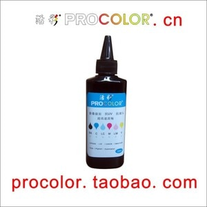 LC61 CISS Refill ink for BROTHER MFC 990CW J270 J270W J410 MFC990CW MFC-990 MFC990 MFC-J270W MFCJ270W MFC-J270 MFCJ270 MFC-J410W