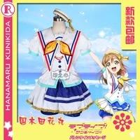 animelovelive sunshine aqours jumping heart kunikida hanamaru sj uniform dress cosplay costume for women 2018 new free shipping