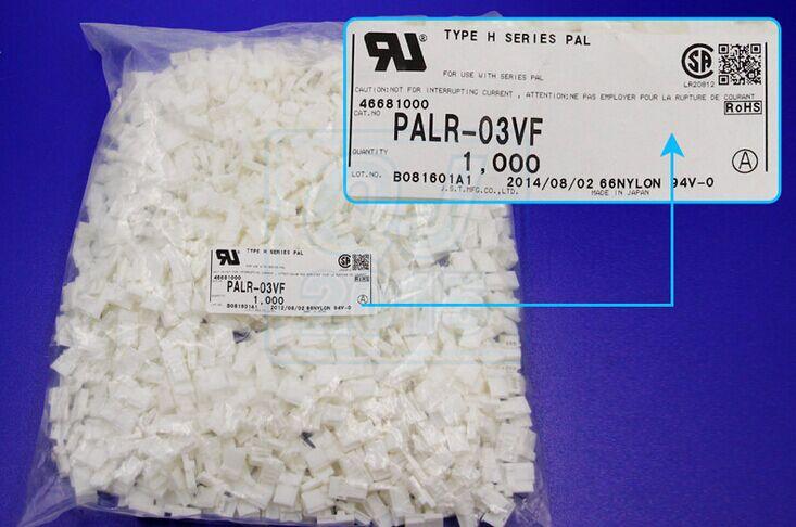 PALR-03VF conn الإسكان pal موصلات المحطات الإسكان 3pos 2 ملليمتر البيضاء 100% أجزاء جديدة ومبتكرة