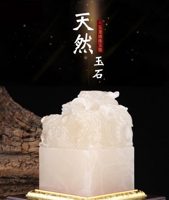 Chuan Yu Jade Selo Wulong Saiyan Bola Casa Decoração de Casa Decoração Criativa Artesanato Jade Congelado Personalizado