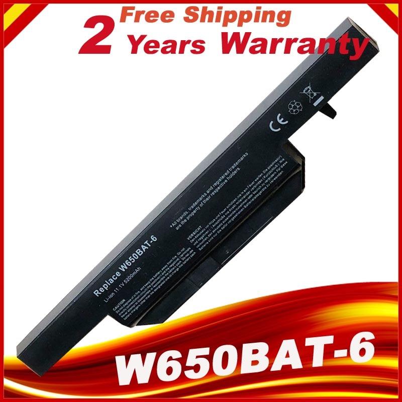 HSW 6 ячеек 4400mAh аккумулятор для ноутбука Clevo W650BAT-6 6-87-W650-4E42 K590C-I3 K610C-I5 K570N-I3 G150S K650D K750D