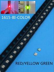 1000 pces 0603 1615 0606 vermelho verde bi-color r/g 620-625nm/560-570nm claro ultra brilhante smd led indicação 20ma bi cor r/yg 0603