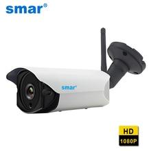 Smar Überwachung 1080P WiFi kamera Im Freien IP Kamera 2MP 2,4G HD IP Cam Wireless Wetter Sicherheit Nachtsicht kamera