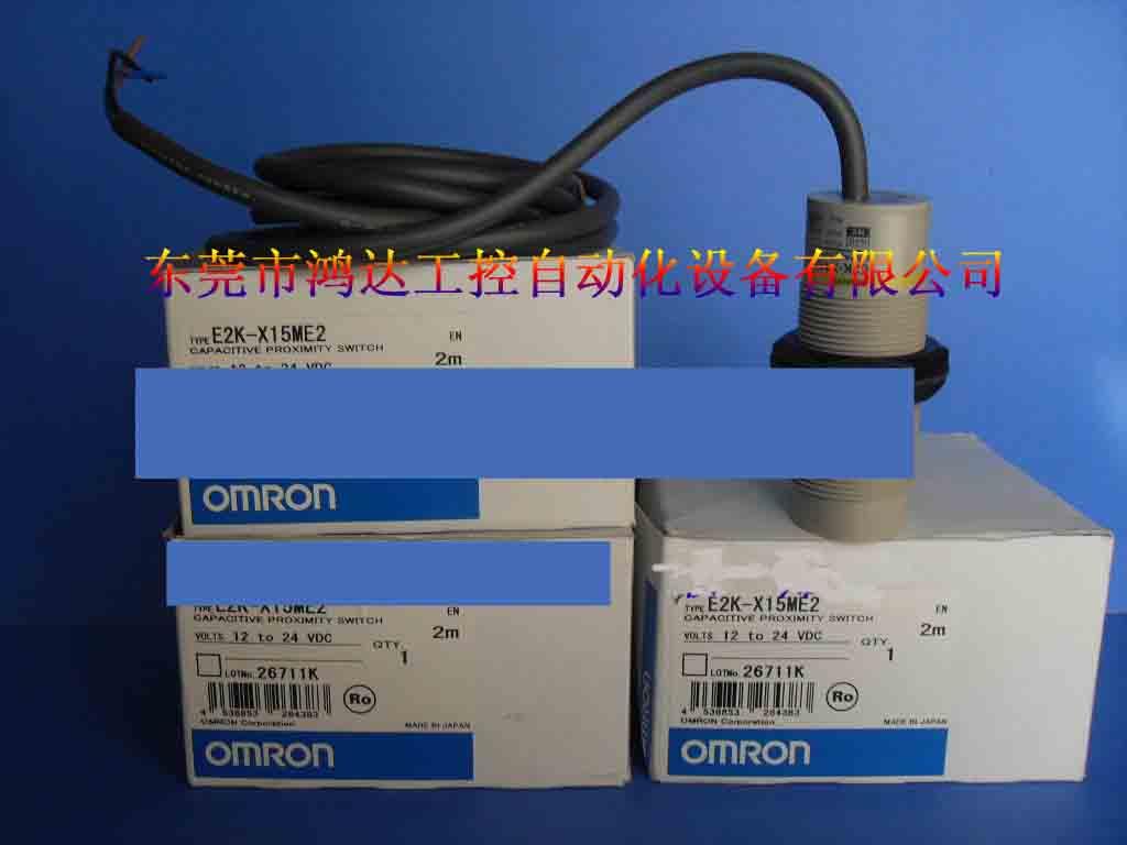 Nuevo interruptor de proximidad de capacitancia E2K-X15ME2 2m