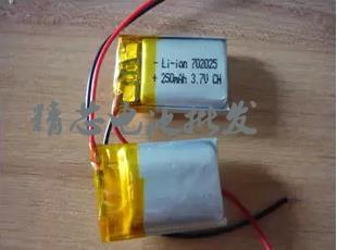 250mAh 702025, 3.7V polymer lithium battery, point reading pen, charging lighter, cigar lighter, rec