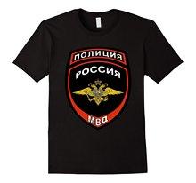 Men 100% Cotton Short Sleeve New Summer Fashion Cotton Casual Free Shipping Russian Police Badge T-Shirt Russia Cops T Shirts