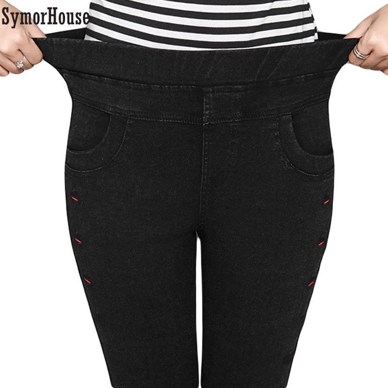Tamaño PIus 6XL imitación Jeans Pantalones mujer gran oferta Slim Skinny alta pantalones de cintura elástica Vintage lápiz Pantalones Mujer