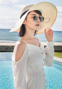 Summer Beach Sun Caps Women Casual Letter Strap Straw Hats With Large Round Wide Brim Sun Hats