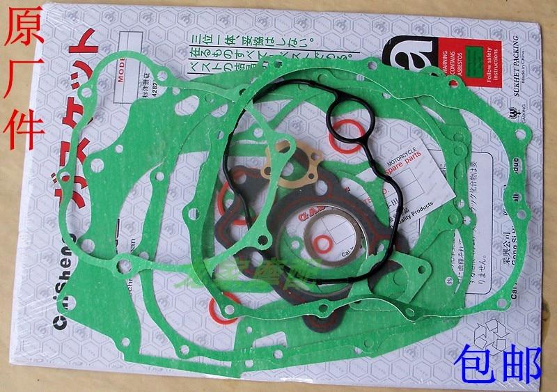 Полный комплект прокладок для мотоцикла HONDA XR125L XR 125 L 2003-2011 электрический старт