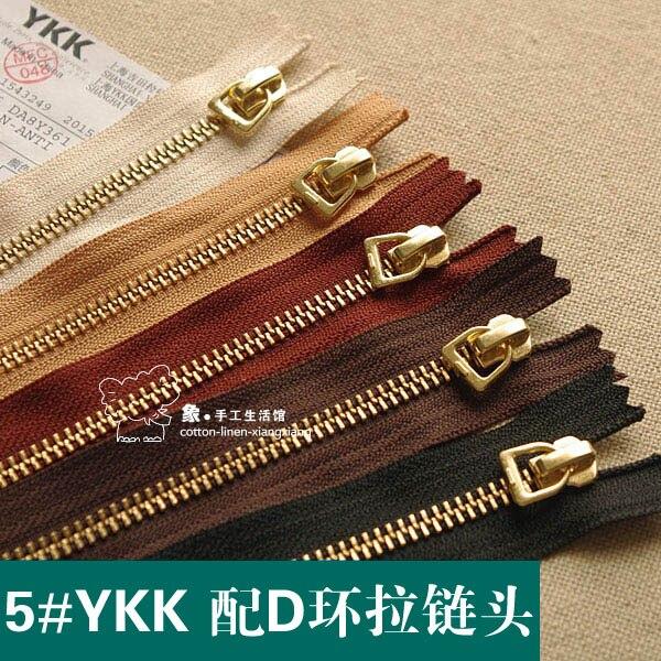 Handmade leather purse handbag bag accessories 20 ~ 30cm YKK 5 # gold copper