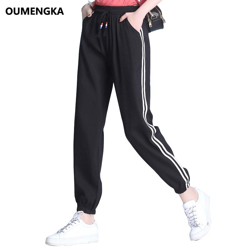 OUMENGKA Harem Pants Trousers Women Ankle-Length Loose Jogger Mujer Sporting Elastic Waist Black Casual Combat Streetwear Fashio