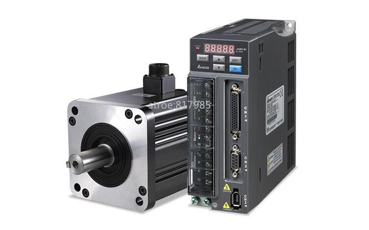 Servomotor ACH09075BC de la mejor calidad + controlador de servomotor QS7AA020M para fresado CNC, torneado, grabado servocontrolador