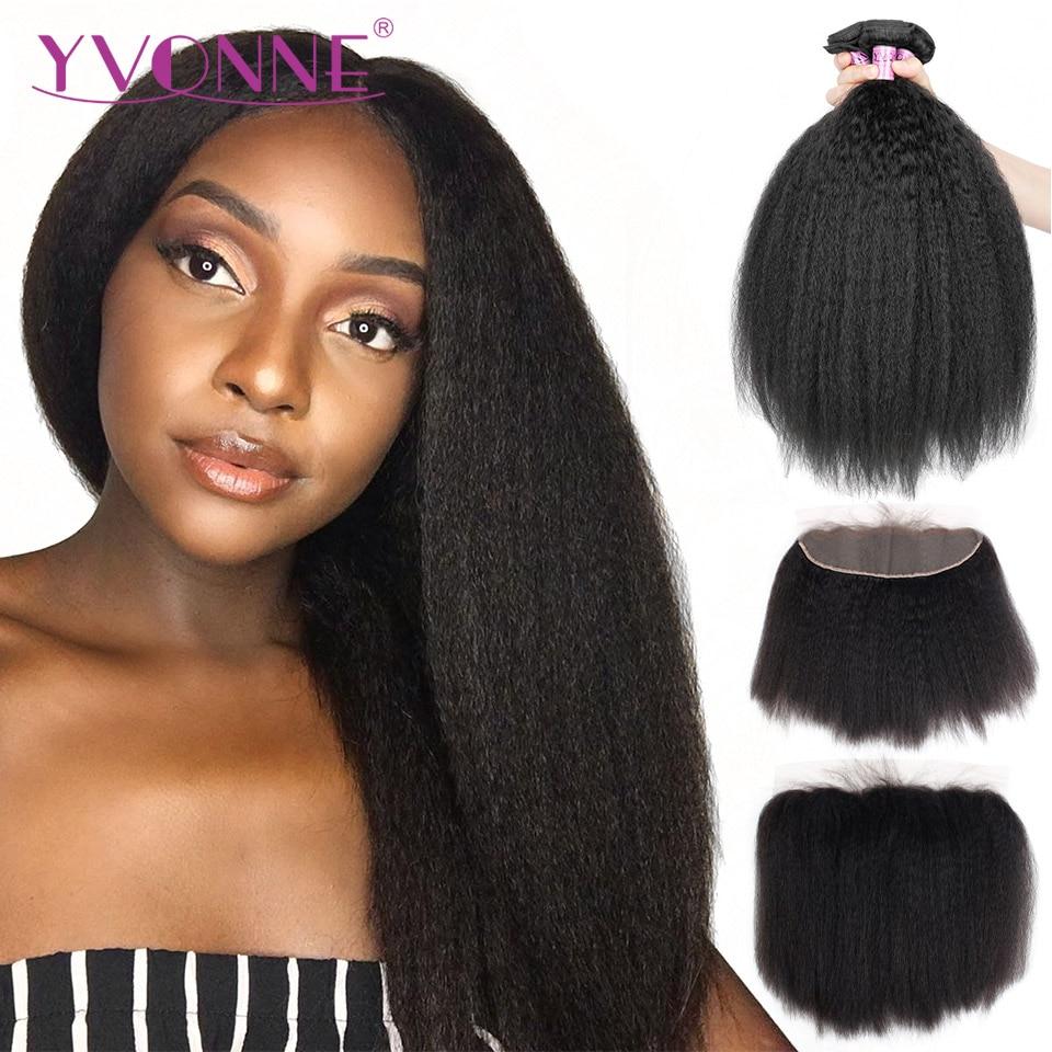 Yvonne курчавые прямые пучки волос с фронтальной связкой, 3 шт., натуральные пучки волос 13*4